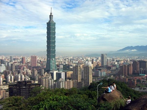 Taipei_101_from_afar